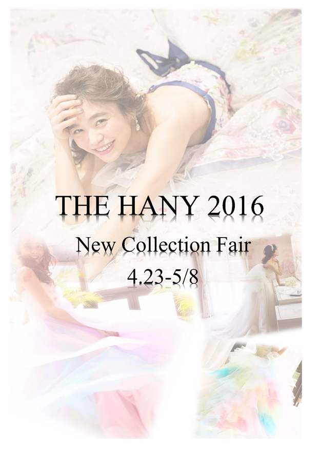 the-hany-2016_page.png